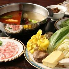 【ランチ限定】最高品質!風味豊かな豚肉を火鍋と一緒に堪能![Aセット]〈全7品〉