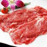 ~ぐつぐつと沸いた鍋にたっぷりと~ 国産牛霜降りしゃぶしゃぶ肉