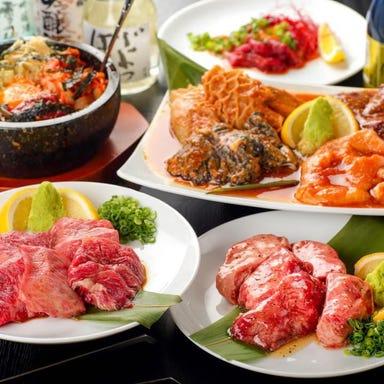 炭火焼肉&Bar 龍&Ryu  コースの画像