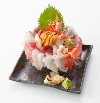 青島海鮮料理 魚益  メニューの画像
