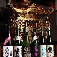 日本各地の名酒を品揃え!