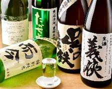 日本酒好き店主が開くイベントも