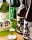 東京、大阪、福岡の酒屋から取り寄せている日本酒