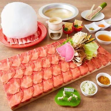 しゃぶしゃぶ 焼肉食べ放題 めり乃 新宿店 コースの画像