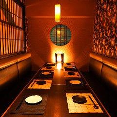 隠れ家×個室居酒屋 葵屋 ‐AOIYA‐ 大宮西口店
