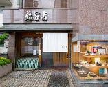 JR伊丹駅から徒歩2分、免許センターの斜め向かいにあります。