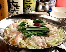 出汁にこだわる関西風もつ鍋