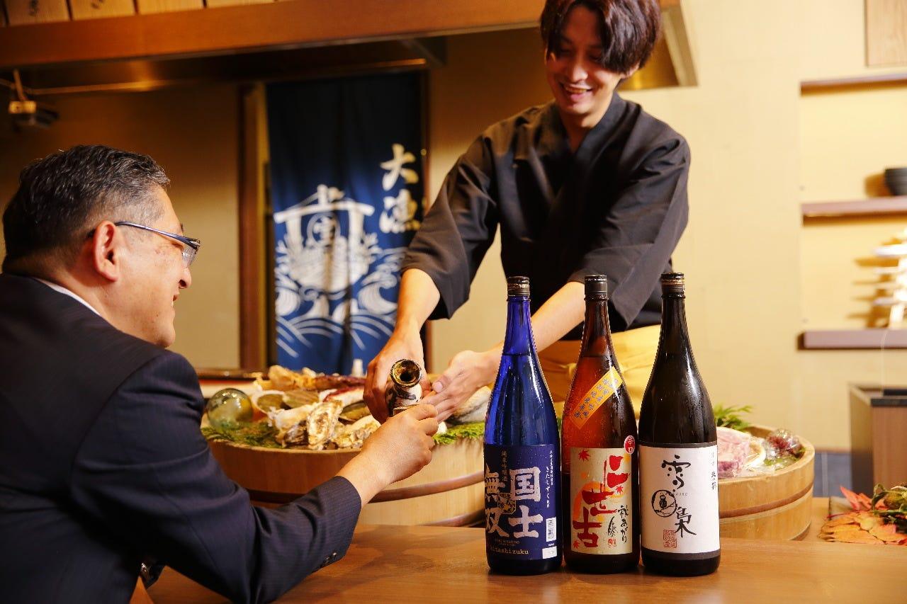 スタッフおすすめ道産日本酒