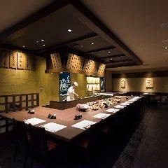 炉端焼レストラン 志古津