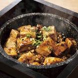 石焼き麻婆豆冨飯