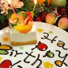 【記念日や誕生日会に】コースのデザート⇒メッセージ付ホールケーキに変更&5名様以上で花束プレゼント