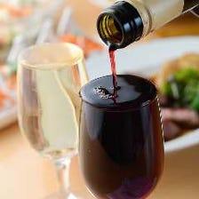 17時~19時はすりきりワイン110円!