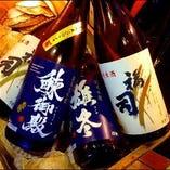 道内の地酒を多数ご用意!国稀など日本酒をはじめ余市や喜多里等