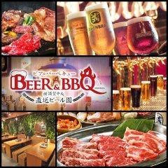 Beer&BBQ KIMURAYA 横須賀中央