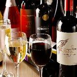 ブラジルワインは赤白、スパークリングとバリエーション豊富です
