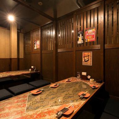 居酒屋やんちゃ 西三荘店 こだわりの画像