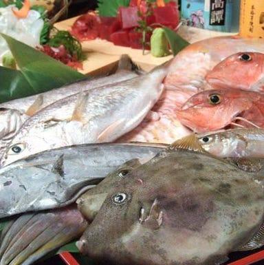 魚でん 海老名店 こだわりの画像