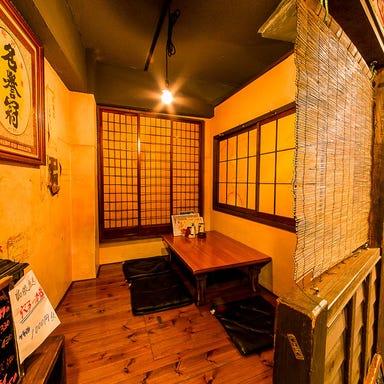 個室 蒲田 串焼家 昭和横丁  店内の画像