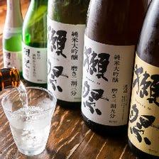 鶏料理と合わせて愉しむ日本酒・焼酎