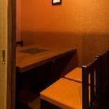 【完全個室】2~4名様向きの「テーブル席」