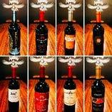 ワインやカクテルなど、ドリンクも種類豊富に取り揃えました!