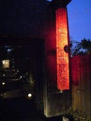 趣のあるIMURIの象徴  赤い提灯・・・