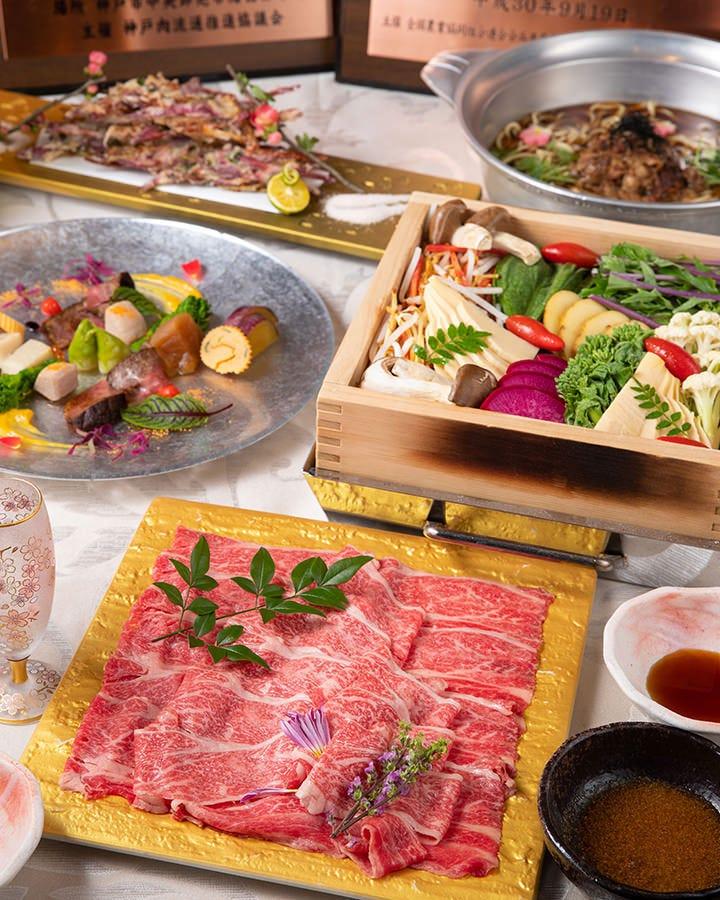 『松竹座新コース』通のための神戸牛と季節の彩り野菜のプレミアムせいろコース【竹コース】