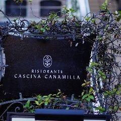 リストランテ カシーナ カナミッラ