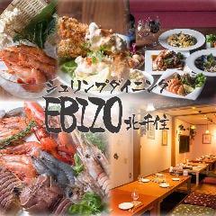 個室×Shrimp Dining EBIZO 北千住店