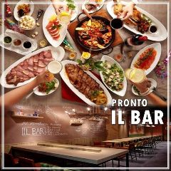 貸切&ビアダイニング PRONTO IL BAR 神谷町店