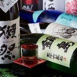 多彩なラインナップの地酒