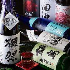 厳選日本酒を飲み放題で贅沢に堪能