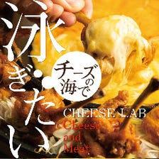 インスタ映え必須→チーズ×お肉!!