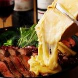 お肉料理に合ったこだわりチーズ【国内】