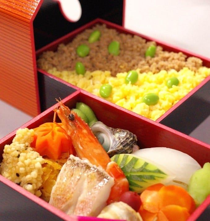 「おもてなし弁当」 4,500円(税込4,860円)