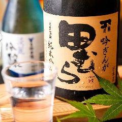 地元福生・田村酒造場の特別限定品「田むら」純米吟醸酒