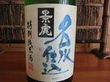 日本酒 景虎