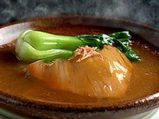 フカヒレ姿の濃厚鶏スープ陶板仕立て