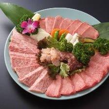 ~こだわり肉を満遍なく~上カルビから海鮮まで楽しめるコース