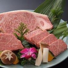 ~厳選肉を堪能~ザブトンやヒレなどの希少部位が楽しめるコース
