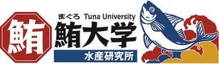 Tuna University Umedaten