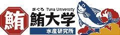 まぐろ大学水産研究所 梅田店