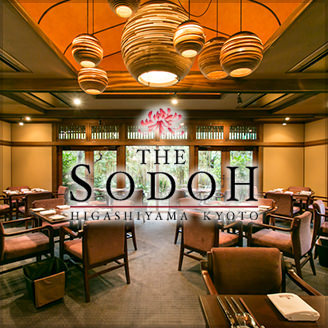 THE SODOH HIGASHIYAMA KYOTO