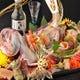 豪華絢爛な鯛の姿造り。特別な日のお祝いに最適です。