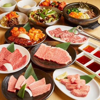 黒毛和牛焼肉・韓国料理 からくに家 銀座店 こだわりの画像
