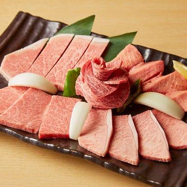 黒毛和牛焼肉・韓国料理 からくに家 銀座店 メニューの画像