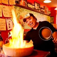 炎のクリームチーズリゾット SOLE一番人気!!!