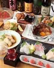 宴会コース 8品4500円~