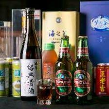 青島ビールや紹興酒で仲間と乾杯!