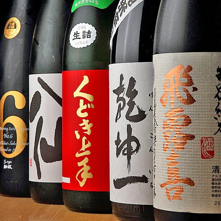 ◇東北・宮城の厳選日本酒が勢揃い